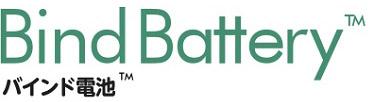 bind-battery-logo